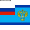 Флаг Федеральной службы по надзору в сфере транспорта