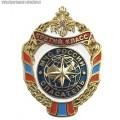 Нагрудный знак МЧС России Спасатель третий класс