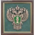 Плакетка с эмблемой Прокуратуры Российской Федерации