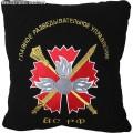 Подушка с вышитой эмблемой ГРУ ГШ ВС РФ
