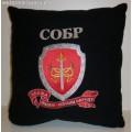 Подушка с вышитой эмблемой СОБРа (Служа закону - служим народу)