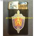 Зажигалка с эмблемой ГСН Альфа ФСБ РФ