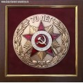Плакетка из меди 70 лет Победы
