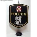 Вымпел с символикой ВВ МВД России (грифон)