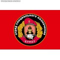 "Флаг ОСН ""БУЛАТ"" ВВ МВД России"