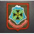 Нарукавный знак военнослужащих Южного военного округа (ЮВО)
