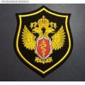 Шеврон сотрудников ФСКН России для специальной формы (желтая нить)
