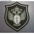 Нарукавный знак сотрудников ФСКН России (для специальной формы)