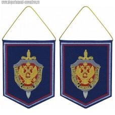Двухсторонний вышитый вымпел ФСБ России