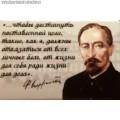 Магнит Ф. Дзержинский (цитата)