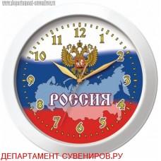 Настенные часы с гербом и флагом России