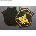 Шеврон военнослужащих Генерального штаба ВС РФ для офисной формы синего цвета (с липучкой)
