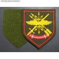 Нарукавный знак военнослужащих ЦУС РВСН для офисной формы (с липучкой)