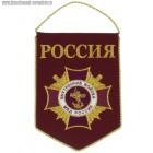 Вышитый вымпел Внутренние войска России