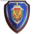 Щит с эмблемой Федеральной службы безопасности РФ