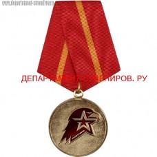 Медаль Юнармейская доблесть 1 степень