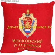 Сувенирная подушка Московский уголовный розыск МУР