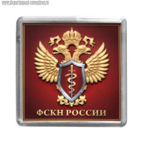 символизирует фскн россии картинка самого грустного
