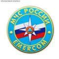 """Магнит рельефный """"МЧС России EMERCOM"""""""