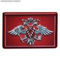 Магнит рельефный с эмблемой Федеральной миграционной службы России