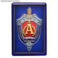 Рельефный магнит с символикой спецназа ФСБ России Альфа