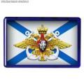Магнит рельефный с эмблемой ВМФ России