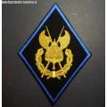 Нарукавный знак сотрудников Комендантского управления ФСБ России