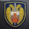 Нарукавный знак военнослужащих Президентского полка ФСО России