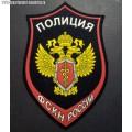 Нарукавный знак сотрудников ФСКН России (для форменной одежды нового образца)