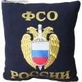 Подушка с вышитой эмблемой ФСО России