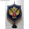 Вымпел на стойке с эмблемой ФСКН России