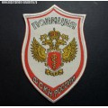 Жаккардовый шеврон сотрудников ФСКН России для форменной рубашки белого цвета