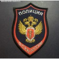 Жаккардовый нарукавный знак сотрудников ФСКН России для повседневной формы нового образца
