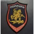 Жаккардовый нарукавный знак сотрудников Полиции ФСКН России для повседневной формы нового образца