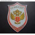 Жаккардовый шеврон сотрудников ФСКН России для форменной рубашки голубого цвета