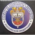 Рельефный магнит УСН СБП РФ
