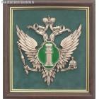 Плакетка с эмблемой Минюста России