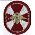 Нарукавный знак принадлежности к Внутренним войскам МВД