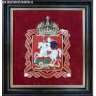 Плакетка Герб Московской области
