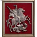 Плакетка Герб Москвы