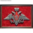 Плакетка Эмблема Министерства обороны Российской Федерации