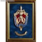 Плакетка с эмблемой Управления А ЦСН ФСБ РФ
