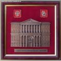 Плакетка Здание Правительства Москвы