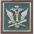 Плакетка с эмблемой Федеральной службы судебных приставов РФ