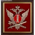 Плакетка с эмблемой Федеральной службы исполнения наказаний РФ