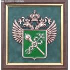 Плакетка с эмблемой ФТС РФ