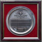 Плакетка Здание Министерства внутренних дел России
