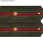 Погоны общевойсковые с вышитыми звездами звание младший лейтенант