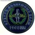 Рельефная наклейка с эмблемой ВВС России