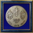 Плакетка 100 лет ВЧК КГБ ФСБ